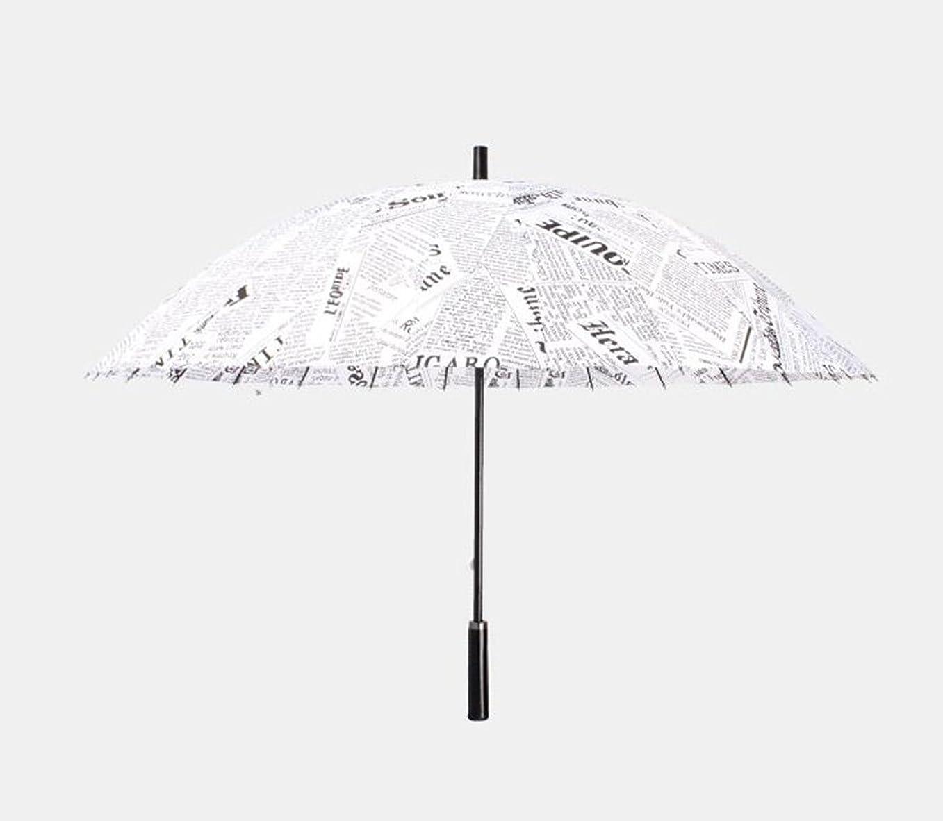 ピースメイエラ国創造的な新聞傘24骨は防風ロングハンドル傘男性パラソル傘二重日傘を増やします ズトイビー
