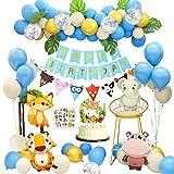 誕生日 飾り付け バルーン 3D 動物バルーン HAPPY BIRTHDAY 装飾 バースデー ガーランド バースデー パーティー 祝い風船 バルーンアーチ バルーンセット