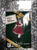 FSK クリスマス モーニング娘。横山玲奈