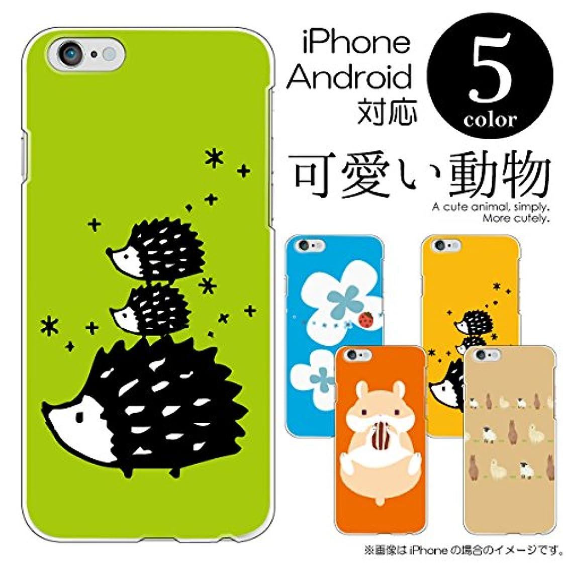 解決うなる上級iPhone8 Plus (アイフォン8プラス) 【D】イエロー 動物イラスト ハードケース