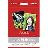 キヤノン写真用紙・絹目調 2L判 20枚 SG-2012L20 1686B003
