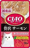 (まとめ買い)いなばペットフード CIAOパウチ 贅沢 サーモン まぐろ・とりささみ 35g IC-313 猫用 【×48】