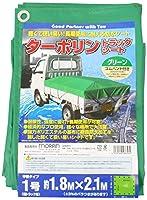 モリリン ターポリン トラックシート グリーン 1号 1.8m×2.1m 使用目安3年