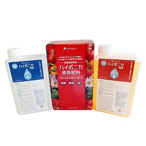 【お買い得2セット】ハイポニカ液体肥料 1000ml(1L) セット(A液・B液/各1000ml)×2セット