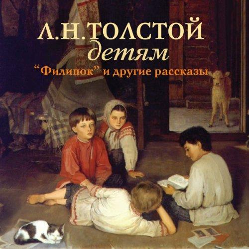 Tolstoj detjam audiobook cover art
