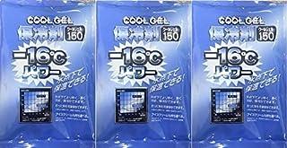 【3個セット】-16℃のパワー 保冷剤 氷点下でより早く、長く冷却、保冷ができる!クールジェル150グラム