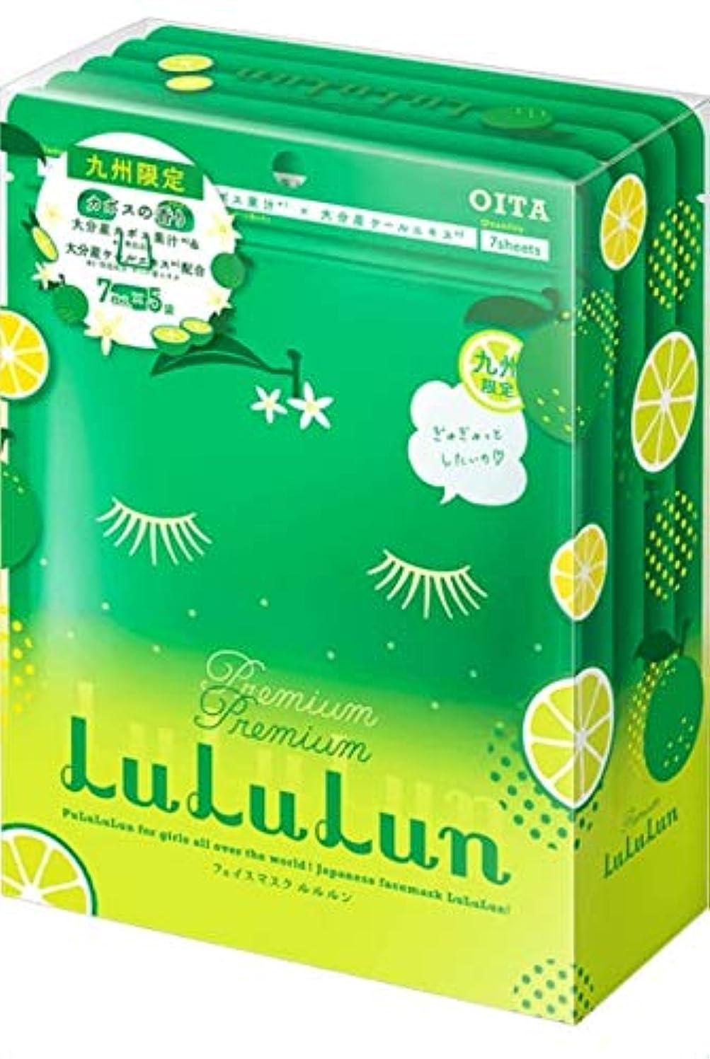 ダウンタウントースト肥沃な九州プレミアム LuLuLun (ルルルン) フェイスマスク カボスの香り 7枚×5袋