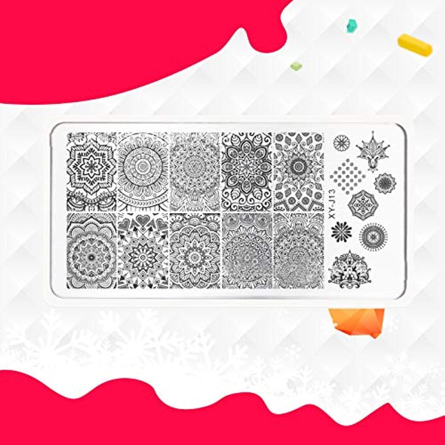 電卓運命アカデミックMCCRUA ネイルイメージプレート ネイルイメージプレート 美しい花柄 ネイルアートツール