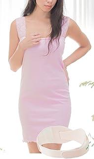 トコちゃんベルト2-腹巻(キャミソール肩紐ストレッチレース・ピンク)セット (LL, 白)