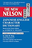 The New Nelson Japanese-English Character Dictionary - Andrew N. Nelson