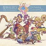 【Amazon.co.jp限定】聖剣伝説3 25th Anniversary ORCHESTRA CONCERT CD (メガジャケ付)