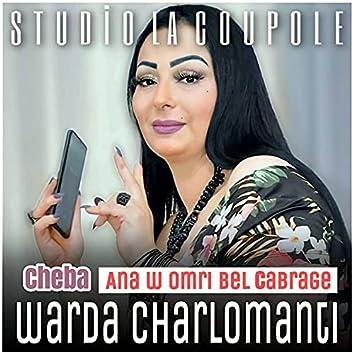 Ana W Omri Bel Cabrage