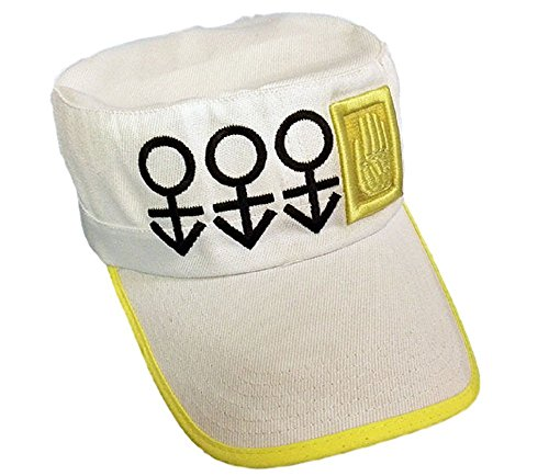 Jotaro Part 4 Roblox Outfit Gk O Anime Jojos Bizarre Adventure Jotar Buy Online In Guernsey At Desertcart
