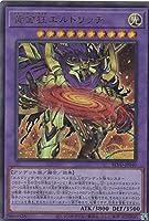 遊戯王 BLVO-JP040 黄金狂エルドリッチ (日本語版 ウルトラレア) ブレイジング・ボルテックス