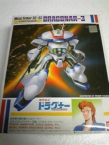deportes calientes 1 144 Armor Dragonar Dragonar type 3 (japan import) import) import)  Web oficial