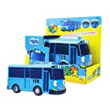 Little Bus Model Cars Kids Miniature Toys Plastic...