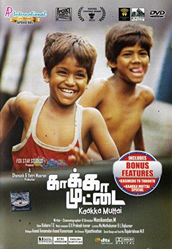 Kaakka Muttai Tamil DVD - Stg: Vignesh, Iswarya