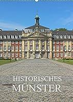 Historisches Muenster (Wandkalender 2022 DIN A2 hoch): Eine Fuehrung zu den eindrucksvollsten Denkmaelern und Statuen der Hansestadt Muenster. (Monatskalender, 14 Seiten )