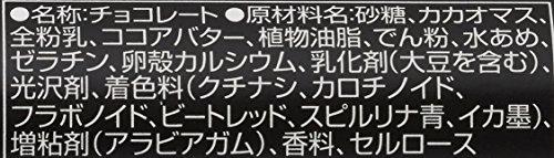 明治 マーブル 32g [3646]