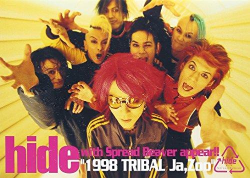 "hide with Spread Beaver appear !! ""1998 TRIBAL Ja,zoo"" (通常版) [DVD]"