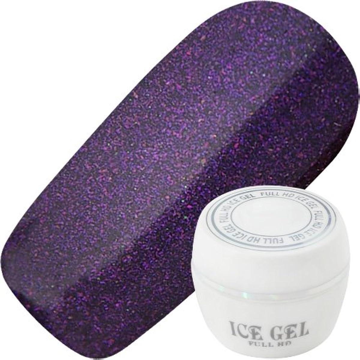 気分が悪い底不信ICE GEL(アイスジェル) カラージェル3g FA084