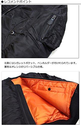 【アビレックス】AVIREXMA-1ジャケットコマーシャルメンズフライトジャケット(M,73.セージグリーン)
