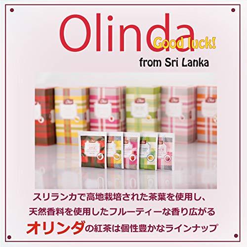 Olinda(オリンダ)『アールグレイwithレモン』