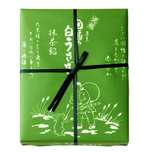 『寿製菓 因幡の白うさぎ 抹茶餡(11ヶ入)』の1枚目の画像