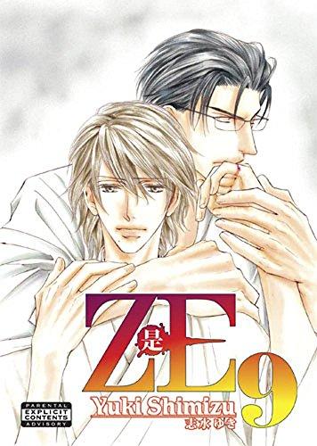 Ze Volume 9 (Yaoi Manga)