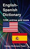 Diccionario Inglés Español para Kindle, 125598 entradas: English Spanish Dictionary for Kindle, 125598 entries
