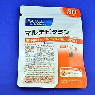 ファンケル マルチビタミン約30日分30粒