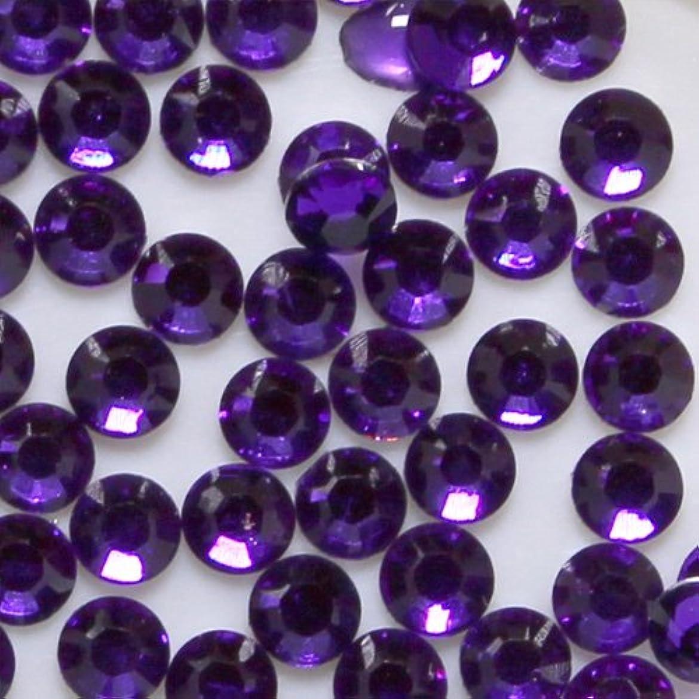 ランプ中に暴露する高品質 アクリルストーン ラインストーン ラウンドフラット 約1000粒入り 3mm パープル