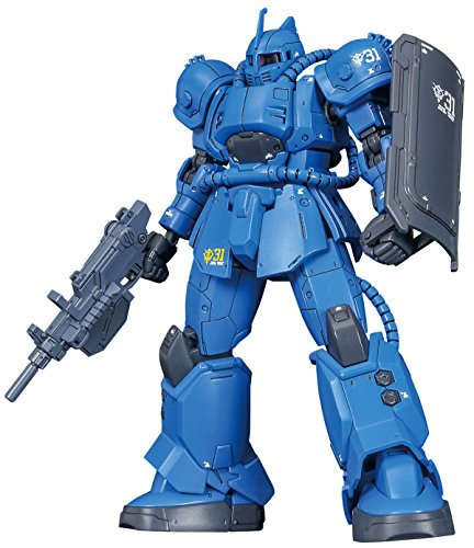 "Bandai Hobby HG The Origin Ms-04 Bugu Ramba Ral ""The Origin"" Building Kit (1/144 Scale)"