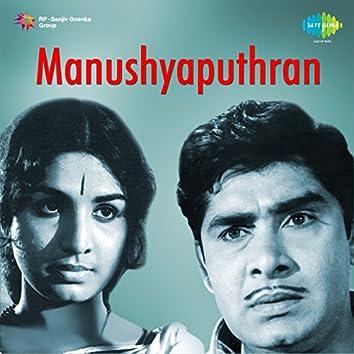 "Kadalinu (From ""Manushya Puthran"") - Single"