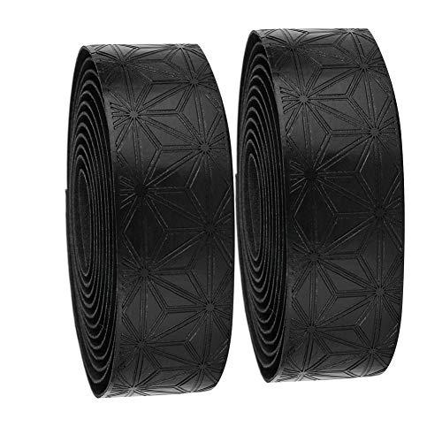 自転車ハンドルバーテープ グリップテープ EVA 通気性 衝撃吸収 抗紫外線 取り付け簡単 快適な手触り 1ペア 自転車装飾 アクセサリー(黒)