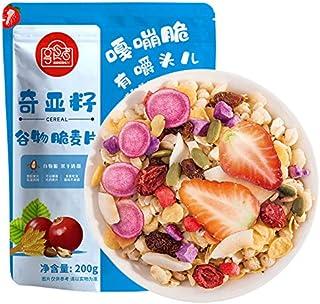酸奶果粒块水果麦片混合坚果燕麦片即食营养早餐800g ヨーグルト、フルーツキューブ、フルーツオートミール、ミックスナッツオートミール、栄養価の高いインスタント朝食800g (チアシードシリアルオートミール800g)