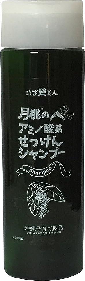 グラマージョブ小競り合い沖縄子育て良品 月桃のアミノ酸系せっけんシャンプー 230ml