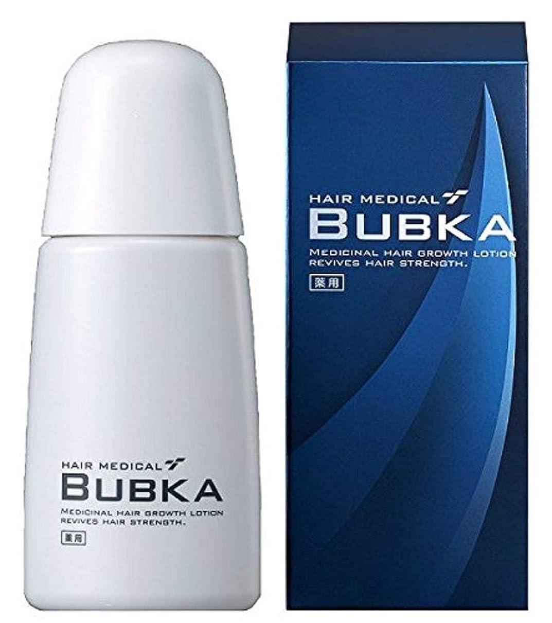 発音する背の高い無関心【BUBKA ブブカ 】新型 濃密育毛剤 ブブカ-003M (内容量:120ml 約1ヶ月分)(医薬部外品)
