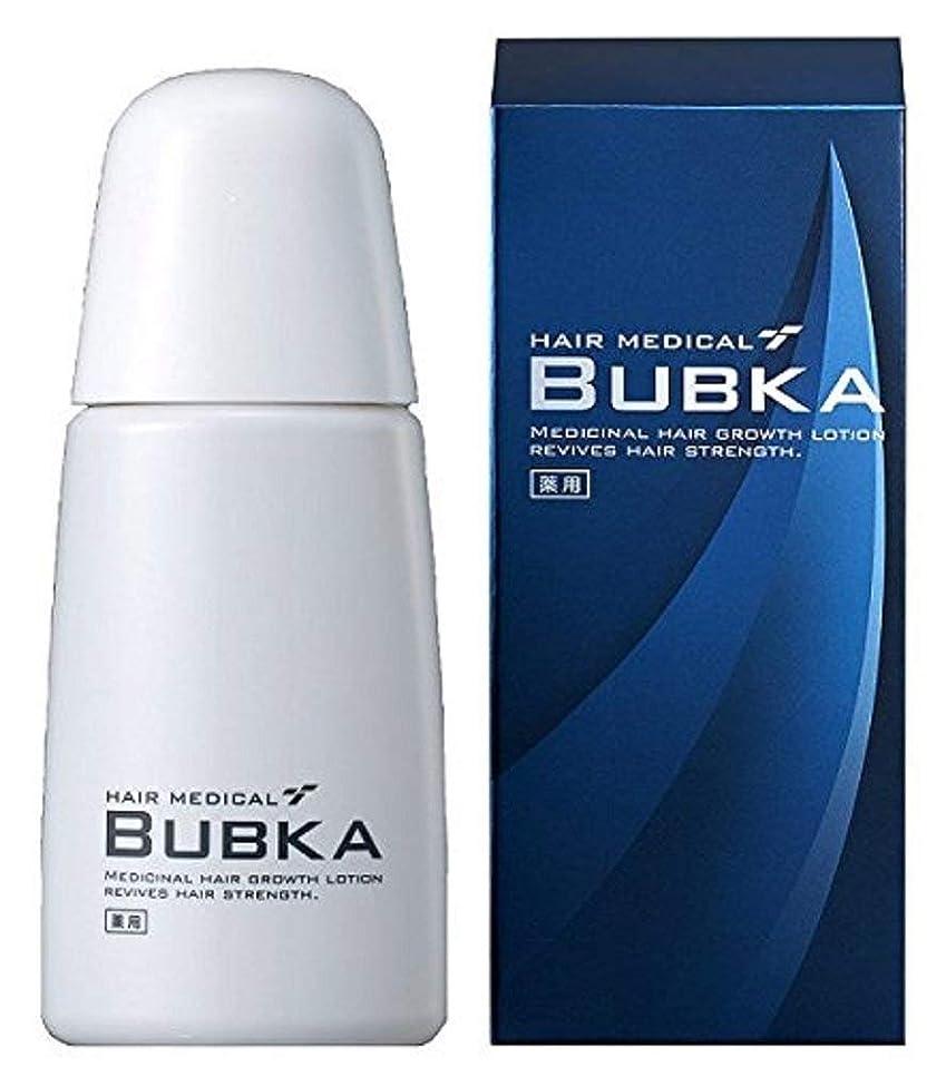 ジャンピングジャック味栄光【BUBKA ブブカ 】新型 濃密育毛剤 ブブカ-003M (内容量:120ml 約1ヶ月分)(医薬部外品)