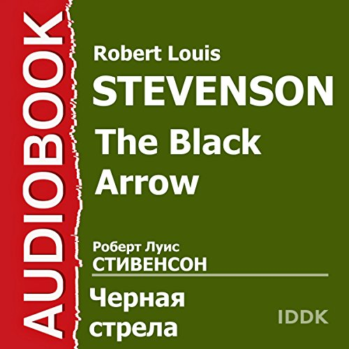 The Black Arrow [Russian Edition] audiobook cover art