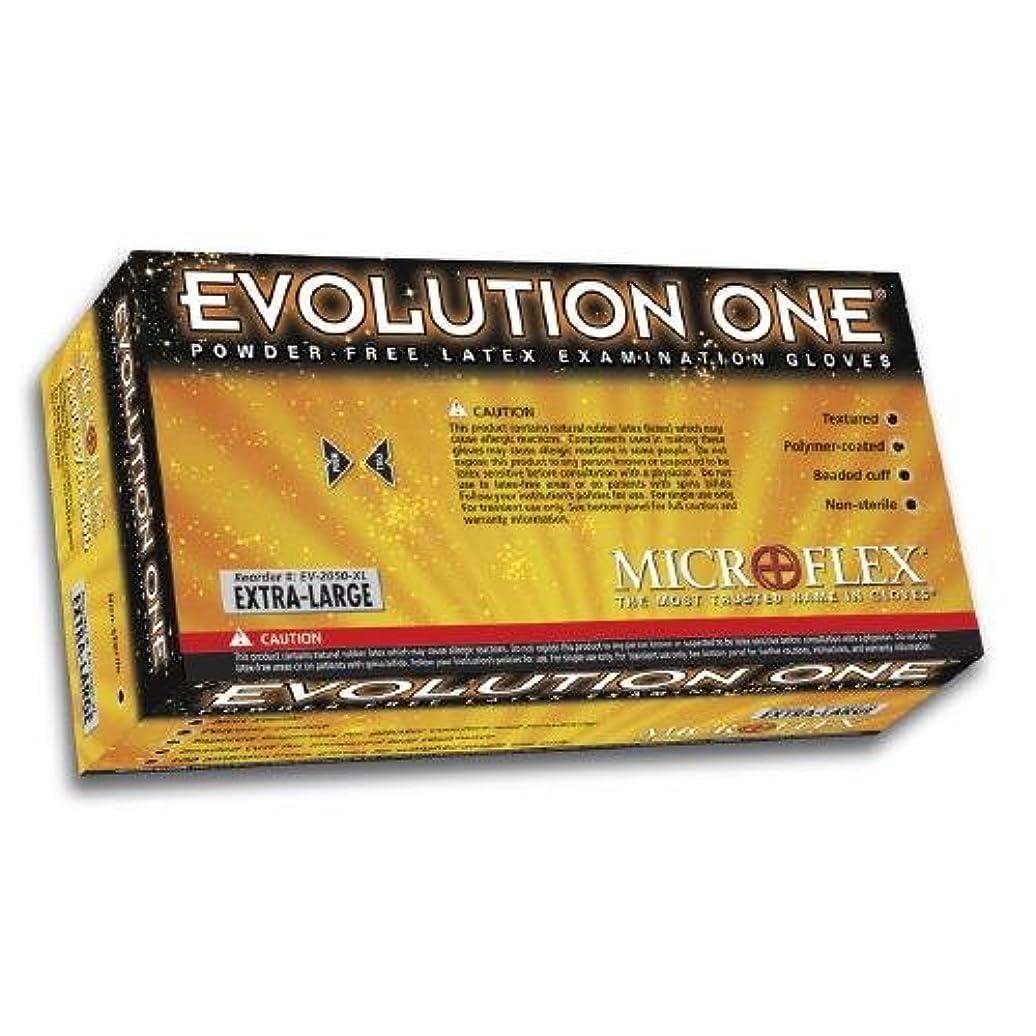犯罪一般化する血統BarrierSafe Solutions International EV-2050-S Microflex Evolution One 5 1/2 mil Latex Ambidextrous Non-Sterile Powder-Free Disposable Gloves with Textured Finish, Small, 10, Natural by BarrierSafe Solutions International