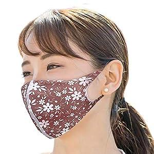 快適 おしゃれ 可愛い ふんわり 水着マスク 耳が痛くなりにくい マスク 水着素材 マスク 冷感 洗える マスク 涼しい 水着素材 マスク ムレにくい 水着 マスク 痛くない マスク 夏用 マスク 水着 マスク 夏 繰り返し 洗濯 マスク 柄 5枚組 (ミックス, L)