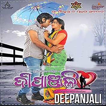 Deepanjali (Original Motion Picture Soundtrack)