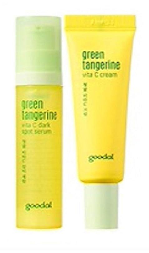 スポットバズ飛び込むGoodal Green Tangerine Vita C Dark Spot Serum Set チョンギュル、ビタC汚れセラムセット ミニサイズ [並行輸入品]