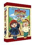 EMOTION the Best 魔法陣グルグル DVD-BOX 1 - 瀧本富士子, 吉田古奈美(現:吉田小南美), 緒方賢一, 中西伸彰