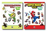 Alfred's Nintendo Easy Piano Pack - Two Books - Includes Super Mario for Piano and The Legend of Zelda for Piano