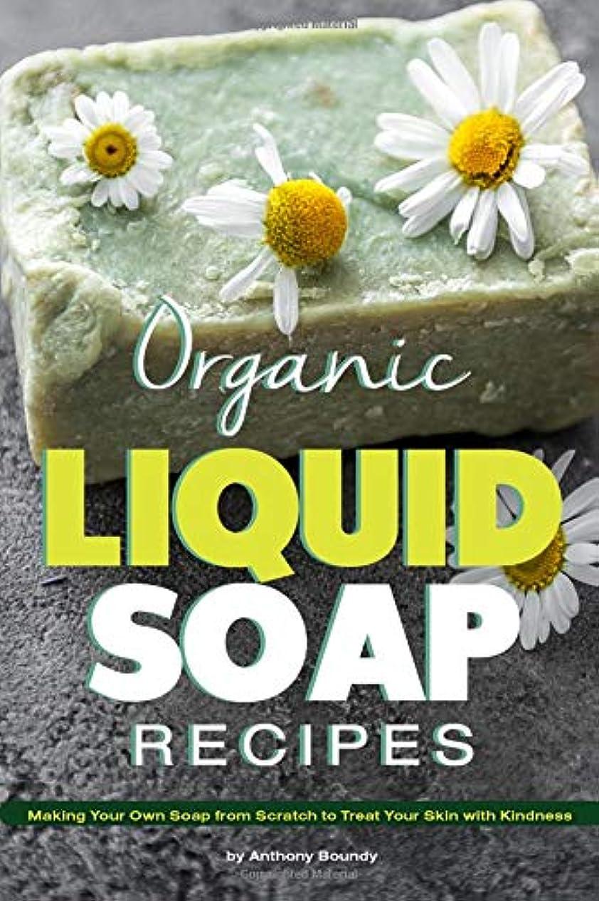 なだめるコメントバッテリーOrganic Liquid Soap Recipes: Making Your Own Soap from Scratch to Treat Your Skin with Kindness