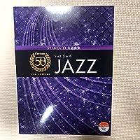 エレクトーン誕生50周年記念 ジャズ