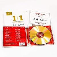新京文母版1:1直刻唱片 龚玥.民歌红 女声发烧碟母盘级品质CD