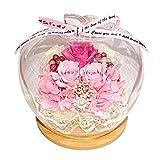 アップルウッドアレンジ (ピンク) プリザーブドフラワー 母の日 敬老の日 クリスマス 誕生日 記念日 お祝い プレゼント ギフト 還暦 退職 女性 贈り物